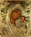 Бог и русская история: что мы празднуем в день Казанской иконы Божией Матери?