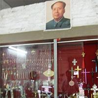 Осторожно: китайские иконы-подделки