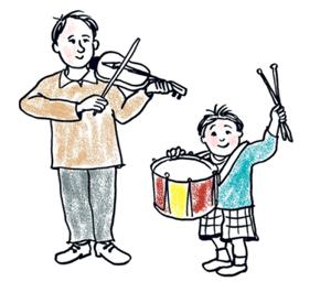 949844632a41 Во многих православных семьях дети параллельно с обычной школой ходят и в  музыкальную. Не секрет, что зачастую однообразные, требующие усидчивости и  ...