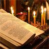 Воскресный тропарь: тайна Троицы