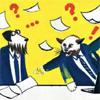Конфликт на работе: с кем правда?
