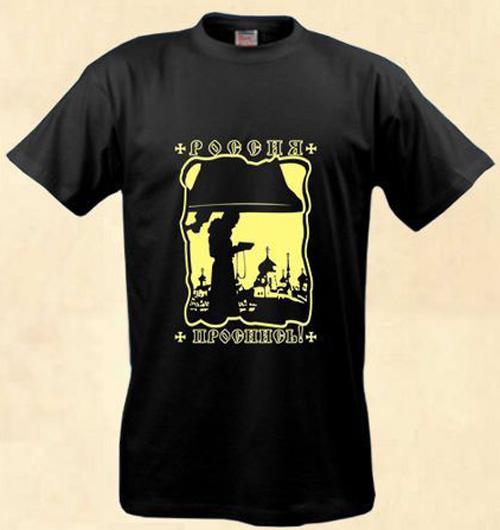 футболка хлопок печать