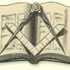 Масонские следы: секреты тайного общества или секрет Полишинеля?