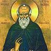 Толкование на молитву Господню прп. Максима Исповедника