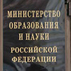 Министерство образования гарантирует светский характер ОПК