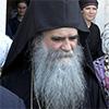 Митрополит Черногорский Амфилохий: неизданный дневник Косовской Голгофы