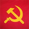Почему Россия не смогла «переварить» большевизм?