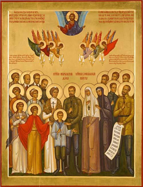 Икона Собора новомучеников ...: www.nsad.ru/articles/liki-novomuchenikov-pisali-po-fotografiyam