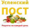 Вышел кулинарный спецвыпуск журнала «Нескучный сад»