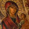 Иверская и другие: перед какой иконой будут молиться на Васильевском спуске?