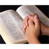 Чтение Евангелия: Настигнуты ли мы радостью?