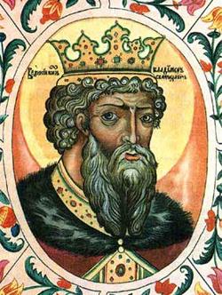 картинки об истории князя владимира