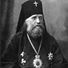 Святитель Тихон: епископ-миссионер, ставший патриархом-исповедником