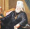 "Митрополит Платон (Левшин): ""А денег после меня не ищите"""