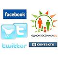 Протоиерей Алексей Уминский: почему я ушел из соцсетей
