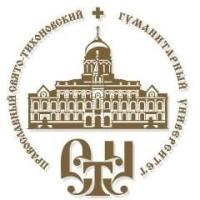 ПСТГУ проведет конференцию о путях русского богословия до революции и сегодня