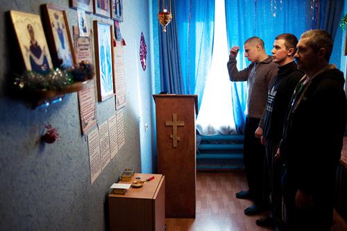 Центр реабилитации для наркозависимых в новосибирске препарат цезарь для лечения алкоголизма