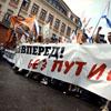 Перешли на личности: на оппозиционном митинге впервые прозвучали лозунги против Патриарха
