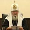 Патриарх Кирилл: «Теология в вузе – не попытка навязать религиозное мировоззрение»