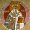 """Толкование молитвы """"Отче наш"""" святителя Кирилла Иерусалимского"""