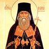 Объяснение молитвы Господней: «Отче наш» святителя Игнатия Брянчанинова