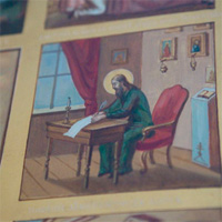 В гости к св.Иоанну Кронштадтскому