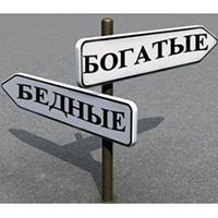 Социолог Даниил АЛЕКСАНДРОВ: в России проблема не в потреблении вообще, а в показном потреблении