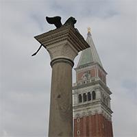 Венеция: Мощи святителя Николая есть не только в Бари