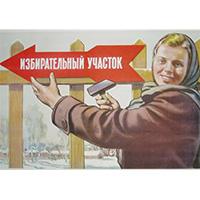 Вера будущего мэра: Собянин, Навальный, Мельников