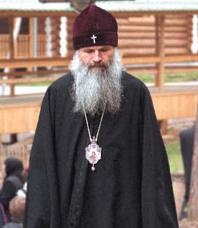Архиепископ викторин гомосексуалист