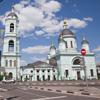 Прогулки по Москве: Высокий ям