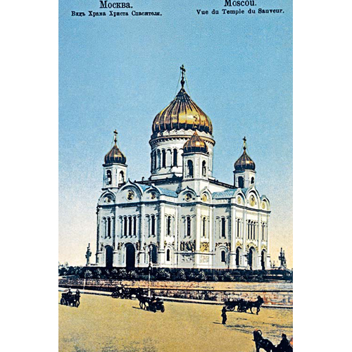 Храм Христа Спасителя в